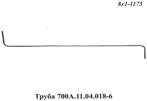 truba700A.11.04.018-6