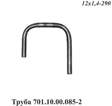 truba701.10.00.085-2