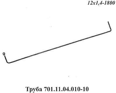 truba701.11.04.010-10