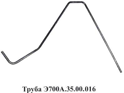 truba700A.35.00.016